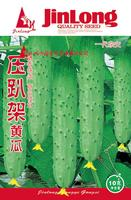 Free Shipping 1 pack JinLong Edible vegetable seeds balcony bonsai Cucumber seeds 10 grams/pack