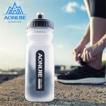 AONIJIE 600ML Outdoor Portable Water Bottle Plastic Running Cycling Travel Camping Hiking Hydration Drinking Sports