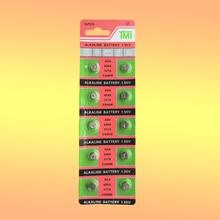 Высокое качество 10 шт./лот = 1 карты AG4 377A 377 LR626 SR626SW SR66 LR66 кнопочный элемент батарея монетного типа для часов