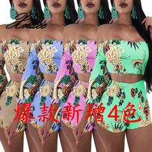 2019 womens hot sale fashion print one shoulder trumpet sleeve two-piece