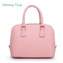 Women's Leather Bag Fresh European Style Handbag Shoulder Crossbody Bags Female Bolsas