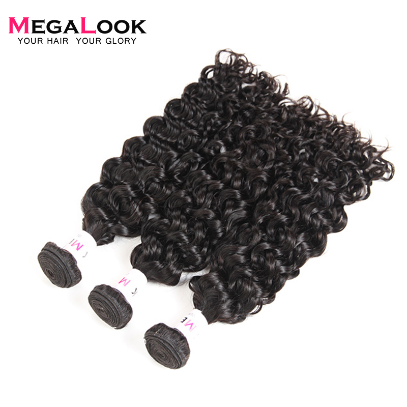 Megalook Brazilian Water Wave Human Hair Bundles 3pcs Cuticle Aligned 8 36inch Remy Hair Extension Natural