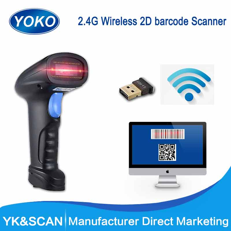 Wireless  2D/QR/1D cordless Barcode Scanner  CMOS Scanner  WM3  USB Interface   230Times/second Free shipping 2d wireless barcode area imaging scanner 2d wireless barcode gun for supermarket pos system and warehouse dhl express logistic