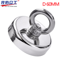 42mm 60mm 75mm Super powerful Magnetic Salvage Pot Magnetst Sea, Treasure Hunting fishing magnet super magnet Neodymium magnet