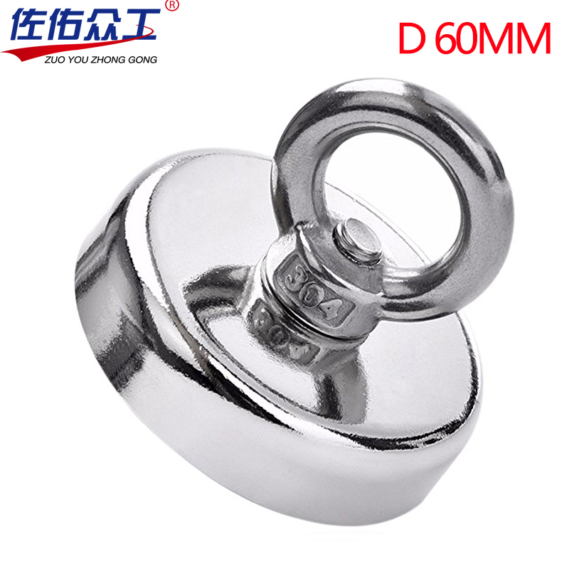 42mm 60mm 75mm Super powerful Magnetic Salvage Pot Magnetst Sea Treasure Hunting fishing magnet super magnet