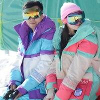 Профессиональный зимняя одежда Для женщин Для мужчин ветрозащитный Водонепроницаемый Лыжная куртка Пальто для будущих мам зимние теплые с