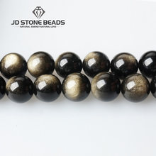 Natural Gold Obsidian อัญมณี 4/6/8/10/12/14 มม.(China)
