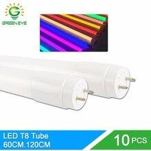 GreenEye 10 шт./лот, нано-материал, светодиодный светильник T8, 10 Вт, 60 см, 24 Вт, 120 см, 220 В, светодиодный Флуоресцентный светильник, лампа с молочным покрытием, Теплый Холодный белый