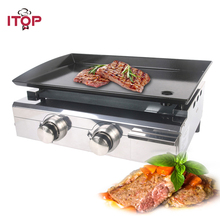 Купить с кэшбэком ITOP 2 Burners Gas BBQ Grills LPG Plancha Beef Pork Chicken Cooking Hot Plate Non-stick Barbecue Tools Grills For Outdoor