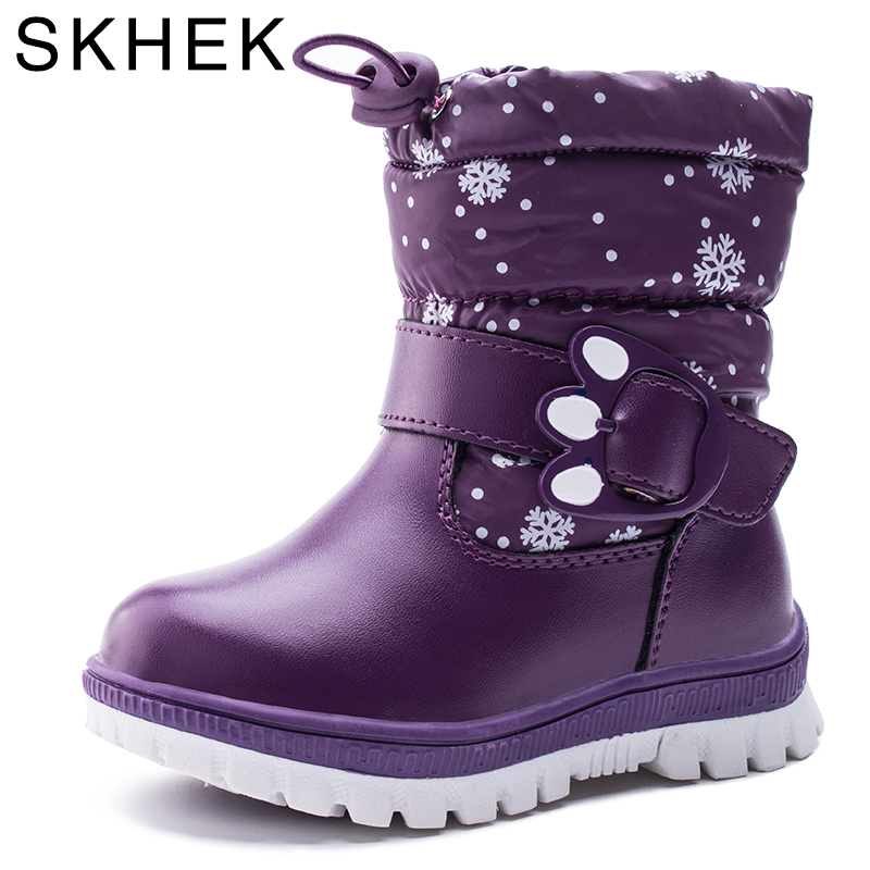 SKHEK Winter Children Ankle Plush Boots For Girls Flat With Rubber Snow Boots Boys Waterproof Non