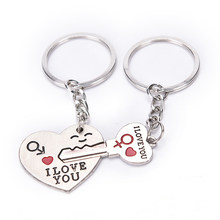 Fashion Heart Key Ring Silver Color Lovers Love Key Chain Valentine's Day gift 1 Pair Couple I Love You Letter Keychain(China)
