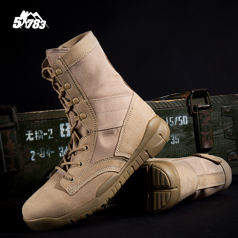 51783 Tactical Lightweight Military Boots Men US Army Hunting Trekking font b Camping b font Mountaineering