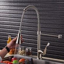 Матовый Никель хромирование Весна Кухня кран вытащить смеситель 2-Функция воды на выходе водопроводной воды 360 градусов