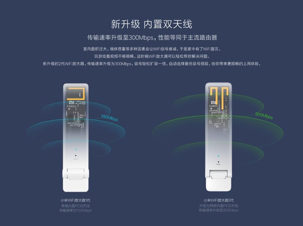 wifi2fangdaqi_03