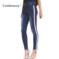 Camkemsey Plus Size Denim Jeans Woman Fashion Pink Side Stripe Stretch Skinny Jeans For Women Slim Denim Pants Trousers