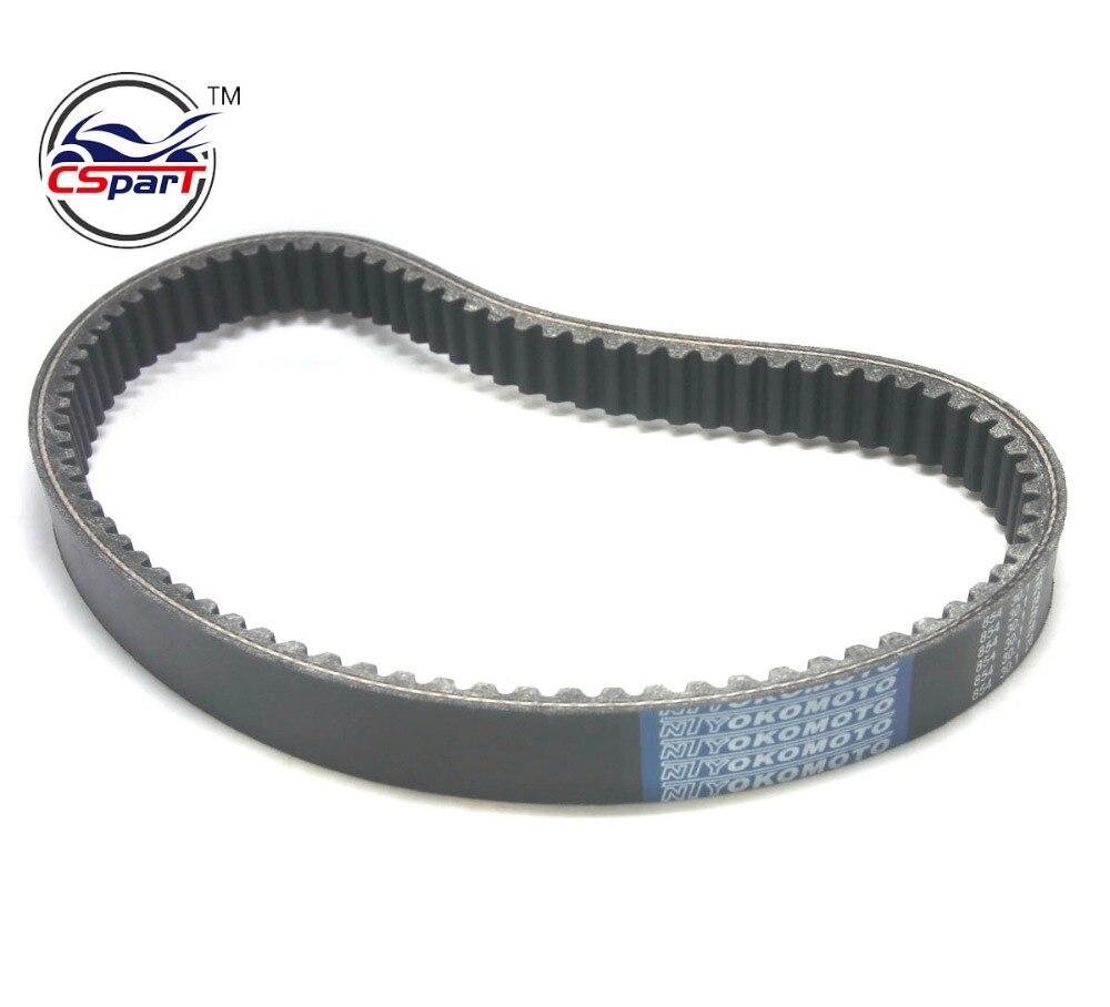 854-30.1-28 Belt For HS400 Hisun 400CC UTV CVT Drive Belt 25300-F12-0000