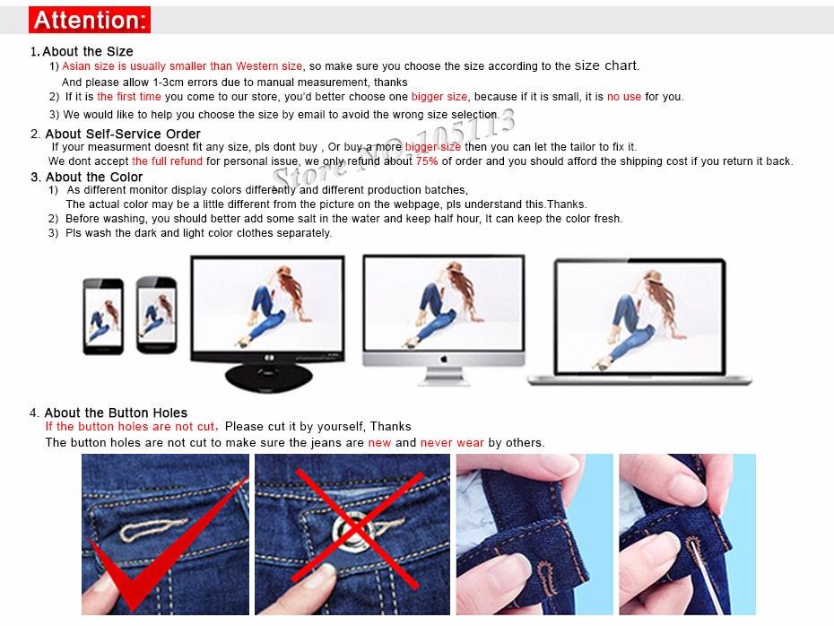Deniz lápis altas jeans 7