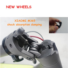 DIY modified pole fixed shock rubber pad folding protection pad for XIAOMI MIJIA M365 electric scooter Custom parts