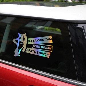 Image 3 - Russische Tiger Auto Aufkleber und Abziehbilder für Auto Produkte Auto Styling Vinyl Motorrad Aufkleber Auf Auto Zubehör