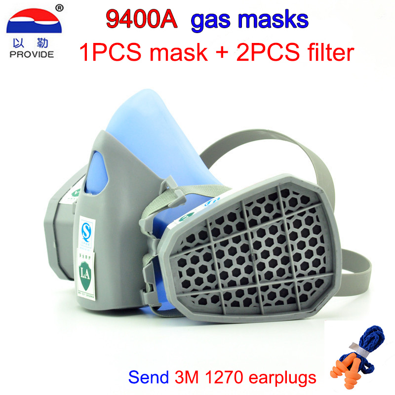 PROVIDE 9400A respirator gas mask high quality Silica gel protective mask against Spray paint Pesticide spray filter mask kitmmm6094mmm8200 value kit scotch photo mount spray adhesive mmm6094 and 3m n95 particle respirator 8200 mask mmm8200