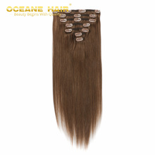 Oceane Hair #6 Brown 70g 7pcs cheap Clip In Hair Extension full head unprocessed Soft Brazilian virgin human hair Straight