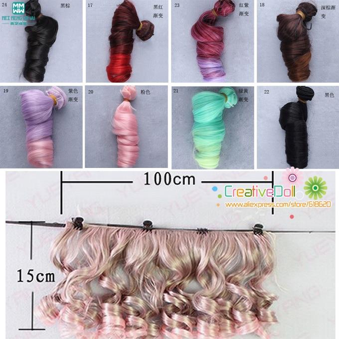 1 unids 15 cm * 100 cm bricolaje de alta temperatura de pelo rizado para muñeca 1/3 1/4 BJD / SD Doll