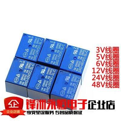 Freies Verschiffen 50 Teile/los Relais SRD-05VDC-SL-C SRD-09VDC-SL-C SRD-12VDC-SL-C SRD-24VDC-SL-C 5 V 9 V 12 V 24 V 10A 250VAC 5PIN T73