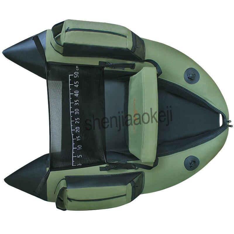 Bateau de pêche gonflable professionnel PVC Catamaran Kayak de pêche 1 personne chaise de pêche gonflable bateaux à rames simples 1 pc