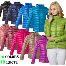 Down Coat Light Coat