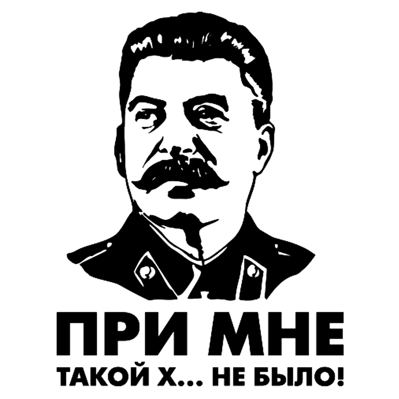 CK2418#15*19.6cm  Stalin At Me Such ... Was Not! Funny Car Sticker Vinyl Decal Silver/black Car Auto Stickers For Car Bumper