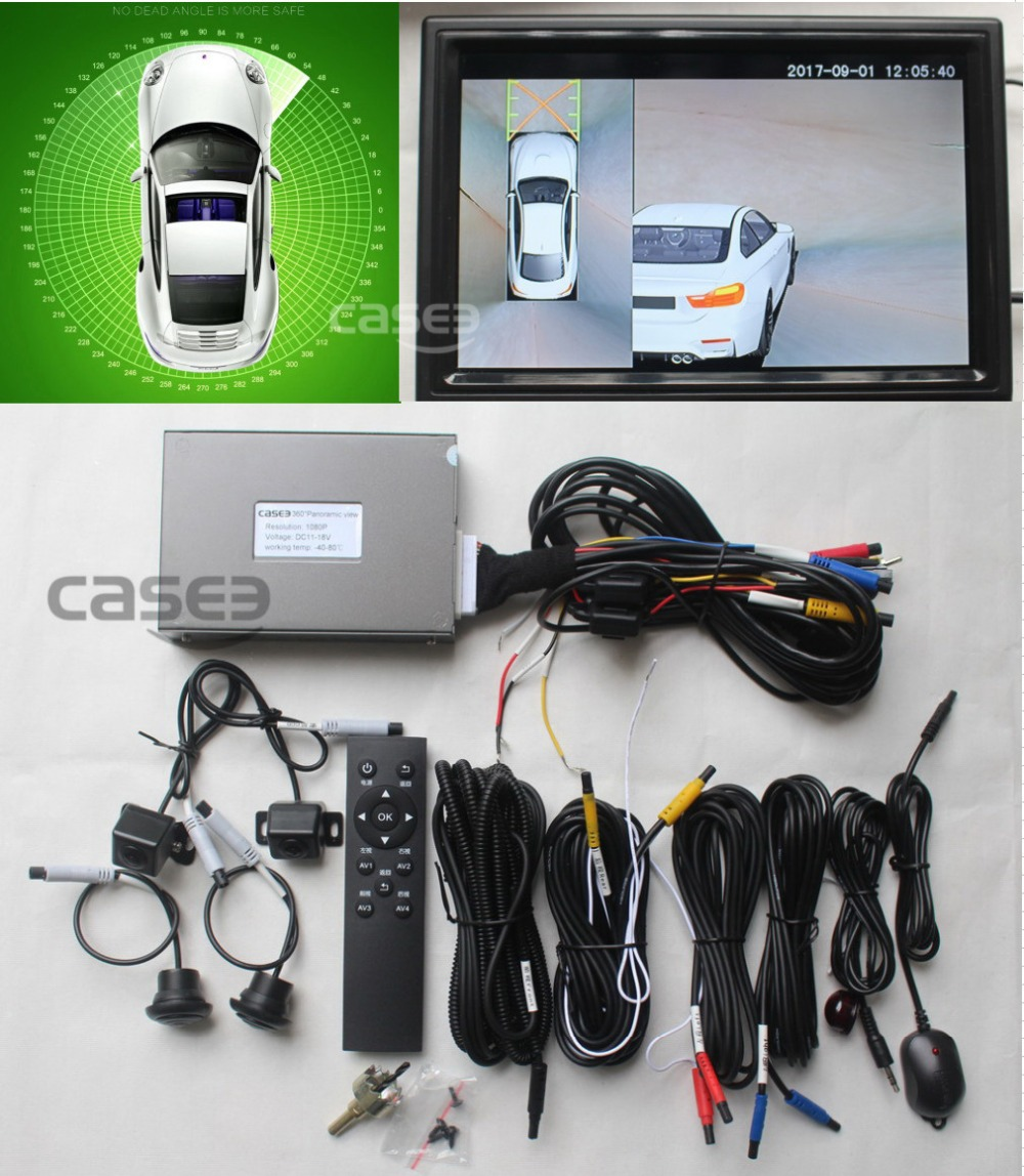 HD 3D 360 degree Car bird eye surround view 4 way camera system driving video recording DVR 1080P, trajectory tracks optional