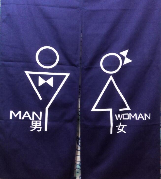 (Customized Size Accept) Korea/Japan/China Sushi Restaurant Kitchen Split Doorway Cloth Curtain-Washroom