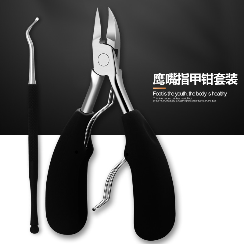 Double Springs Stainless Steel Fingernail & Toenail Cuticle Nipper Trimming Cutter Scissor Plier Nail Clipper Cutter NT38 arieslibra 10pcs silver stainless steel nail cuticle scissor manicure pedicure tools kits double fork dead skin scissor
