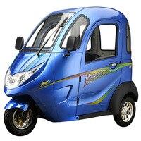 Трайк Электрический скутер для взрослых трехколесных 20AH 1000 Вт удобные полностью герметичен Батарея дифференциальный Электрический мотор
