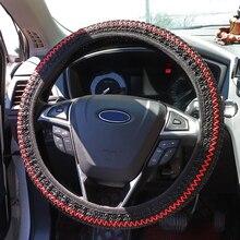 Ice Silk DIY Car Steering Wheel Cover Car Styling Summer Helper Black Beige Color Automobiles Steer Wheel Protect Accessories