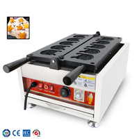 NP 203 Dog head shape burning machine snack equipment baking machine machinery donut machine waffle maker 3200W 110v/220v 1pc
