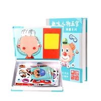 Figure Organ Magnetic Puzzle Building Figure Statue Kids Learning Toys Paper People Activities