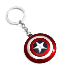 Bsarai the US Captain Steven Winter Soldier Barnes Bucky 14cm/5.5 Shield Model Toy Key Chain/Ring
