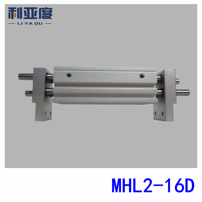 MHL2-16D wide type gas claw (parallel opening and closing) smc brand new original finger cylinder grip claw claw mhl2 16d