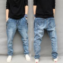 2015 New Fashion Men Harem Skateboard Jeans Loose Skateboarding Pants Casual Hip-Pop Trousers For Skaters