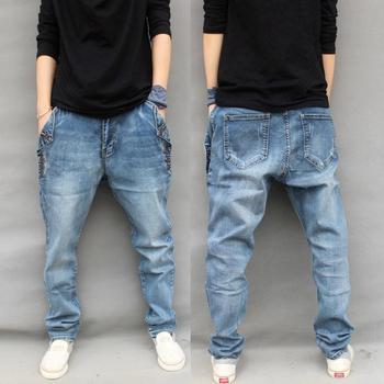 New Men Harem Skateboard Trousers Loose Skateboarding Pants Hip-Pop Trousers For Skaters