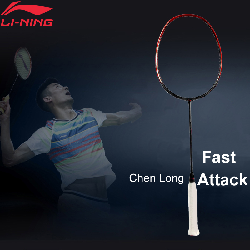 Li-Ning 3D Breakfree N90Ⅳ(3D CALIBAR 900B) Professional Badminton Racket Chen Long LiNing Single Sport Rackets AYPM264 ZYF268