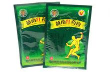 8 шт вьетнамский красный тигр болеутоляющий пластырь для суставов