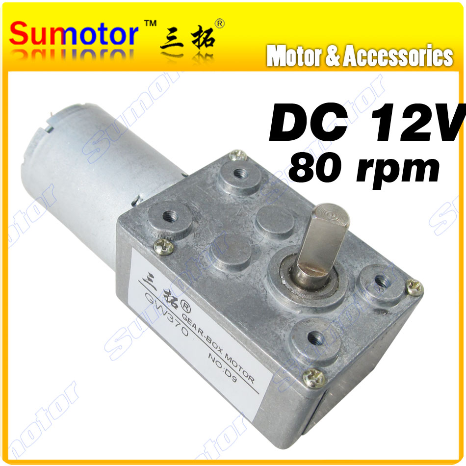 GW370 12V 80RPM DC Worm Gear Reducer motor Low speed Electric motor Reversible self-locking for DIY robot RC car tank door-lock tt motor diy robot reducer dc 3v 12v strong magnetic anti interference dual axis