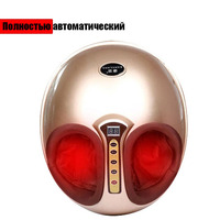 kneading dual electric foot massager roller Massage Infrared Heating Therapy Shiatsu Kneading Air Pressure foot massager