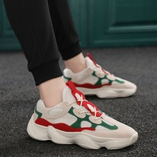 Male Shoes Sports Casual Men Sneakers Fashion Trend Sports Shoes For Male