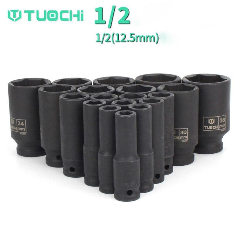 1PCS שקע השפעת 1/2 (12.5mm) 8-41mm אוניברסלי שקע מטרי כונן עמוק Socket סט ברגים עבור אוויר פנאומטי כלי תיקון כלים