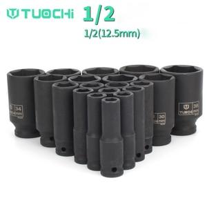 1PCS Impact Socket 1/2 (12.5mm) 8-41mm Universal Socket Metric Drive Deep Socket Set Wrench for Air Pneumatic Tool Repair Tools