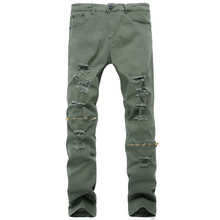 New Women/Men Ripped Jeans Knee Zipper Streetwear Skinny Distressed Denim Joggers For Male Holes Pants Plus Size Dropshipping
