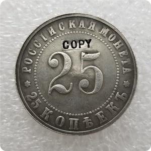 1916 Россия 25 копеек Монета КОПИЯ памятные монеты-копия монет медаль коллекционные монеты
